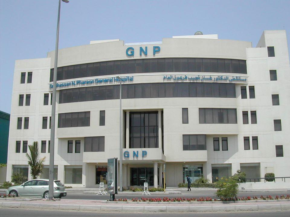 مستشفى غسان فرعون بجدة
